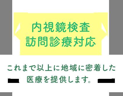 2019年3月大府市にリニューアルOPEN!